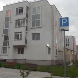 1-комнатная квартира в ЖК
